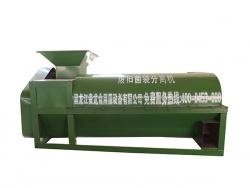 废旧菌袋分割机(大)
